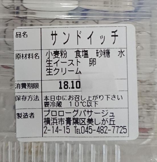 パン縮tori●DSC_0315