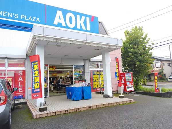 〔閉店〕AOKIおゆみ野店が10/21(日)で閉店