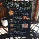 茅ヶ崎でスペイン料理を!大型モニターでスポーツ観戦も。