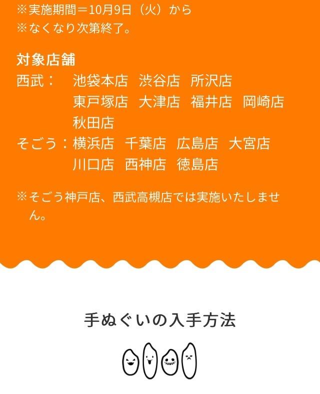 なりきりリカちゃん_181010_0003