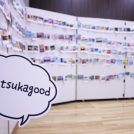 平塚で「#hiratsukagood公式アカウントギャラリー」初開催