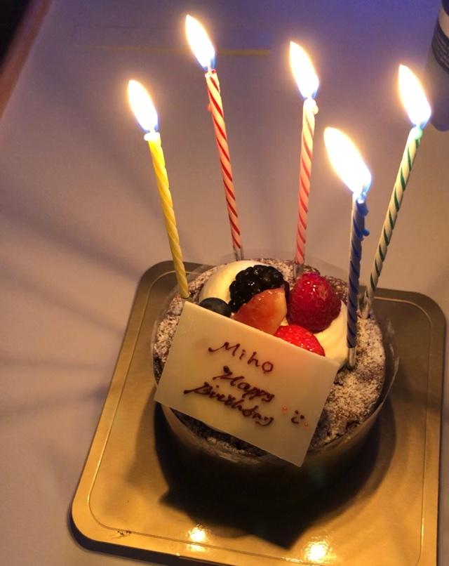 恒例、お得な誕生日特典のメルマガまとめ・2018年版