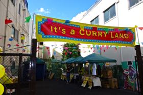 curryfes13