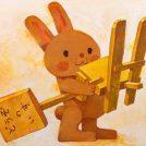 「柿本幸造の絵本の世界」11/11(日)まで開催@吉祥寺美術館