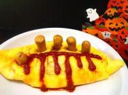 【業務スーパー】子ども大喜び!? ハロウィンに使えるコスパ最強食材と簡単レシピ