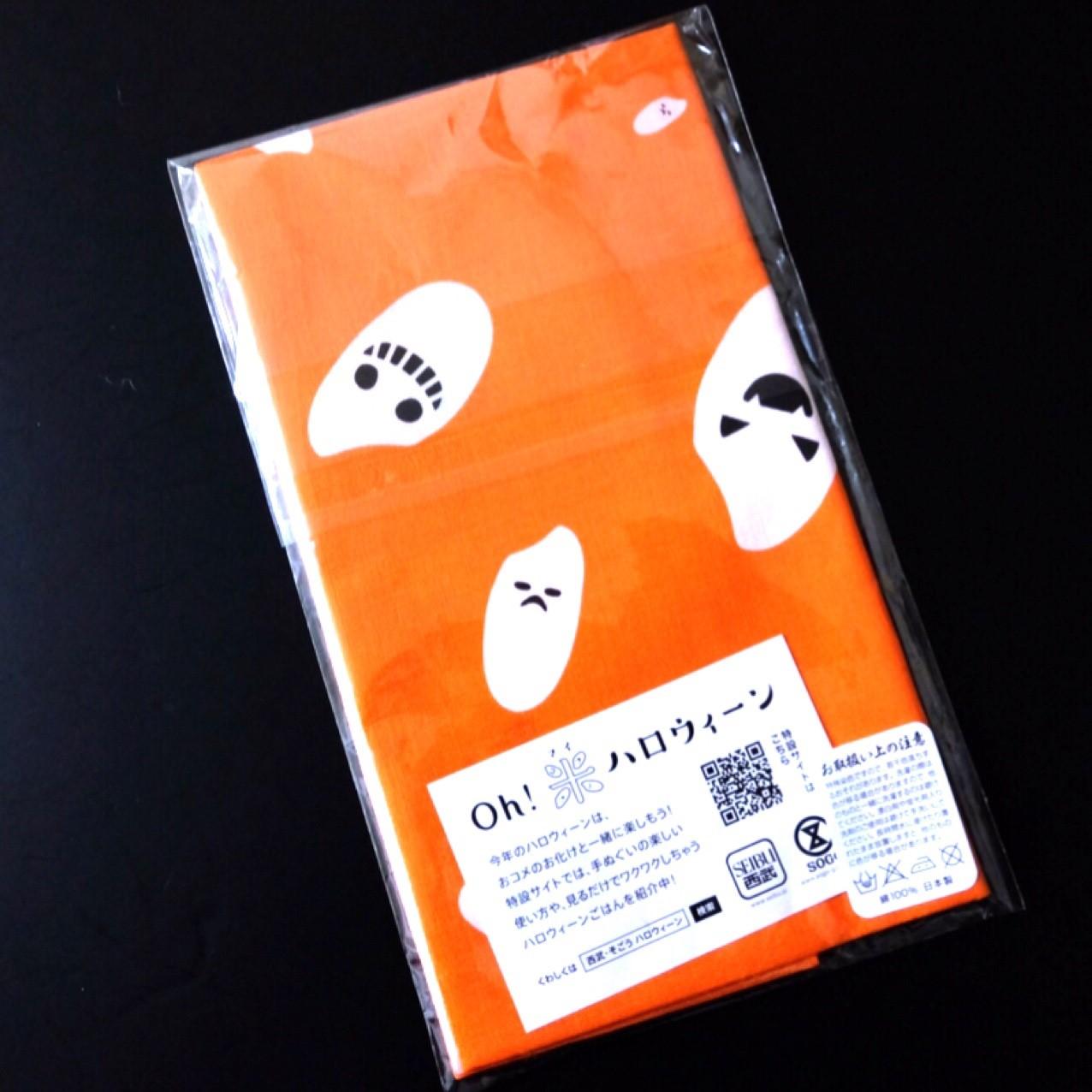 なりきりリカちゃん_181010_0008