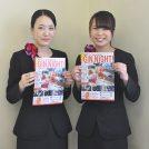 【10月26日】話題のGINの飲み方教えます!小正醸造×えぐち家 『KOMASA GIN NIGHT』