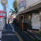 【鹿沼市】レトロでちょっと懐かしい商店街!「テンヂンナガヤ」