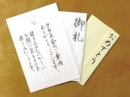 【泉中央】筆ペン・午前クラス
