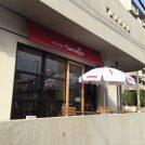 【開店】10/1、OPEN!豊中・緑地公園にシチリア料理店「Cuccagna」