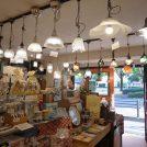 DIY女子必見‼素敵な照明にかわいい雑貨♪気になるアイテム探しに出かけませんか?「IN・LIFE SHOP」@鹿児島市城西