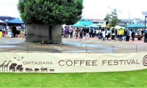 【大田原市】注目のカフェや焙煎所がずらり!大田原コーヒーフェスティバルで栃木のコーヒー文化を堪能
