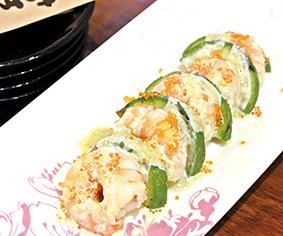 kirishimakoki