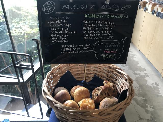 週末オープンの隠れ屋カフェ★天然酵母パンKOaA(コア)でランチ!