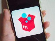 【フリマアプリ】は数分で売れる!1週間で約1万円に!