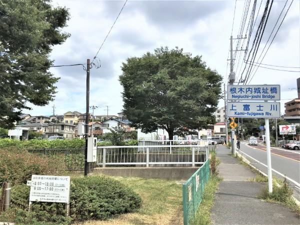 negiuchi-park02