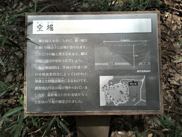 negiuchi-park12