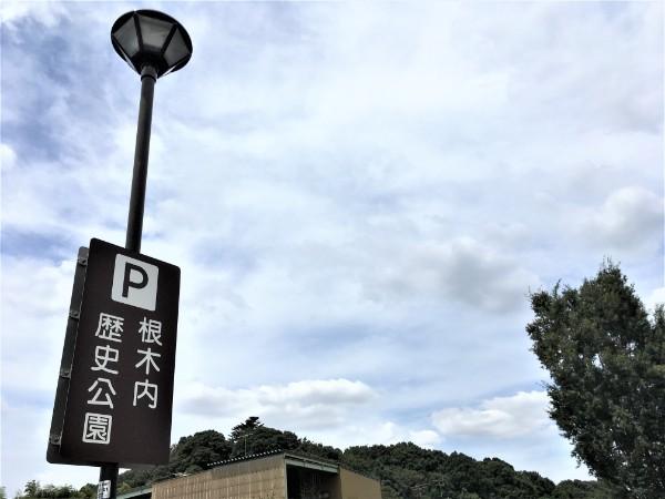 negiuchi-park18