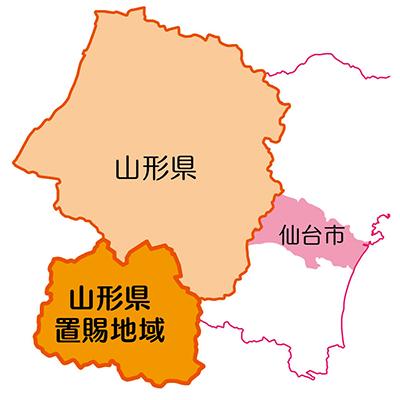 okitama-map