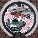 【マンホールさんぽ】甲子園球場周辺でパチリ〈兵庫県西宮市〉