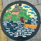 【マンホールさんぽ】旅情そそる鵜飼い風景〈愛知県犬山市〉
