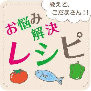 キムパ風海苔サンドおにぎり/ベーコン巻きおにぎり