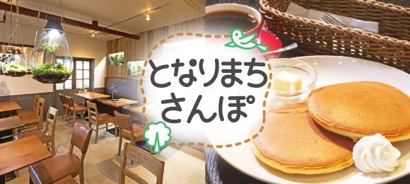 10/13号 兵庫終面