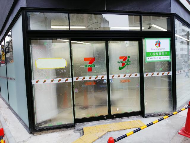 【開店】セブンイレブンさいたま仲町一丁目店10月25日OPEN!