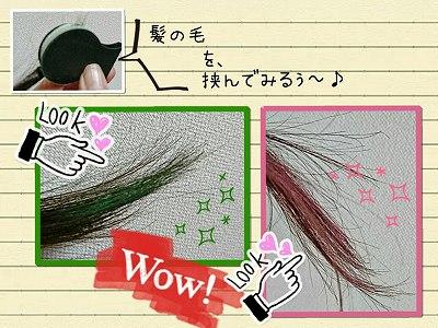 ヘアカラーチョークを髪の毛へ。