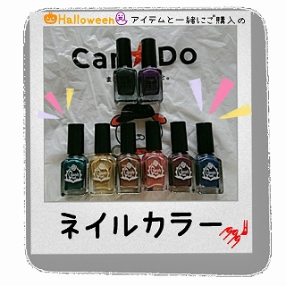 ¥100-均ネイルカラー