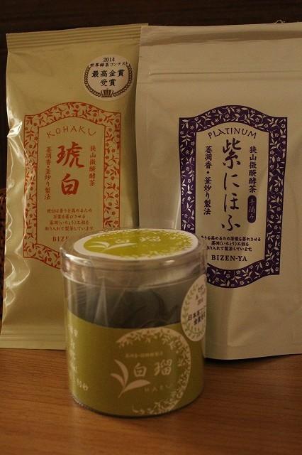 パリの日本茶コンクール2年連続金賞受賞!その味は?狭山茶専門店「備前屋」@日高
