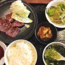 焼肉ランチが580円!?コスパ最高~上新庄「王道」でひとり焼肉♪