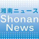 金目保育園内に平塚市内5カ所目 親子交流の「つどいの広場」開設