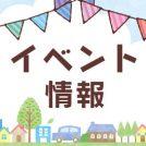 4/16(火)~5/2(木)★大野滋子 水彩画展