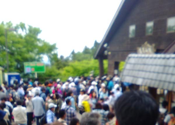 大人気の高尾山の穴場ルート!相模湖駅から出発、小仏城山経由で高尾山へ♪