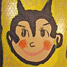 【大阪】大阪文化芸術フェス2018 11月4日まで
