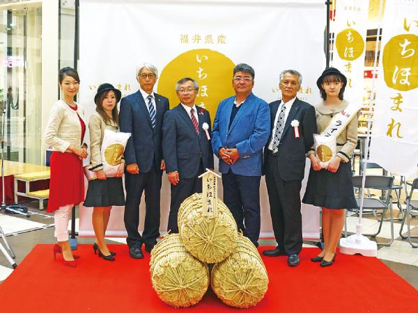 今年注目のブランド米を紹介