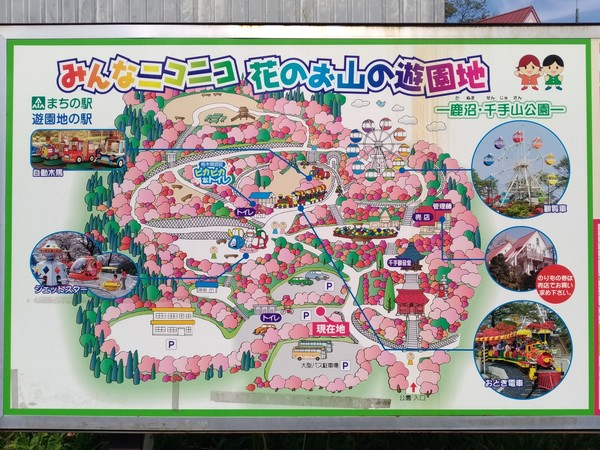 千手山公園案内図