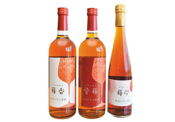 yamamoto-wine030