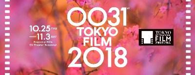 0031st_tokyofilm_2018_1