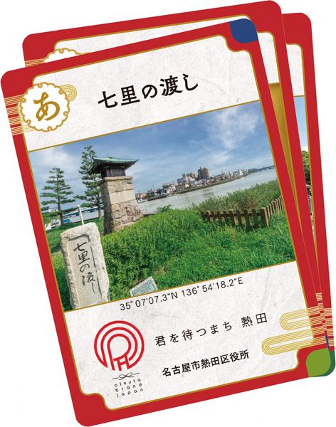 カード3枚_L