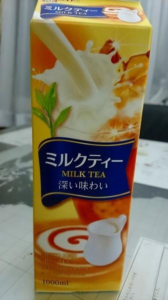 1130-milktea1