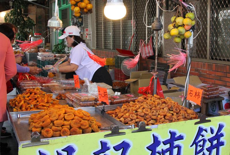台湾の干し柿