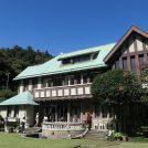 【鎌倉】開放日は年2回!人気ドラマのロケ地「旧華頂宮邸」を探検