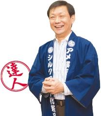鈴木敏道さん