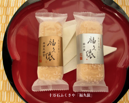 1811_fukudawara1