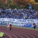 FC町田ゼルビア、最終節は痛み分けで4位フィニッシュ