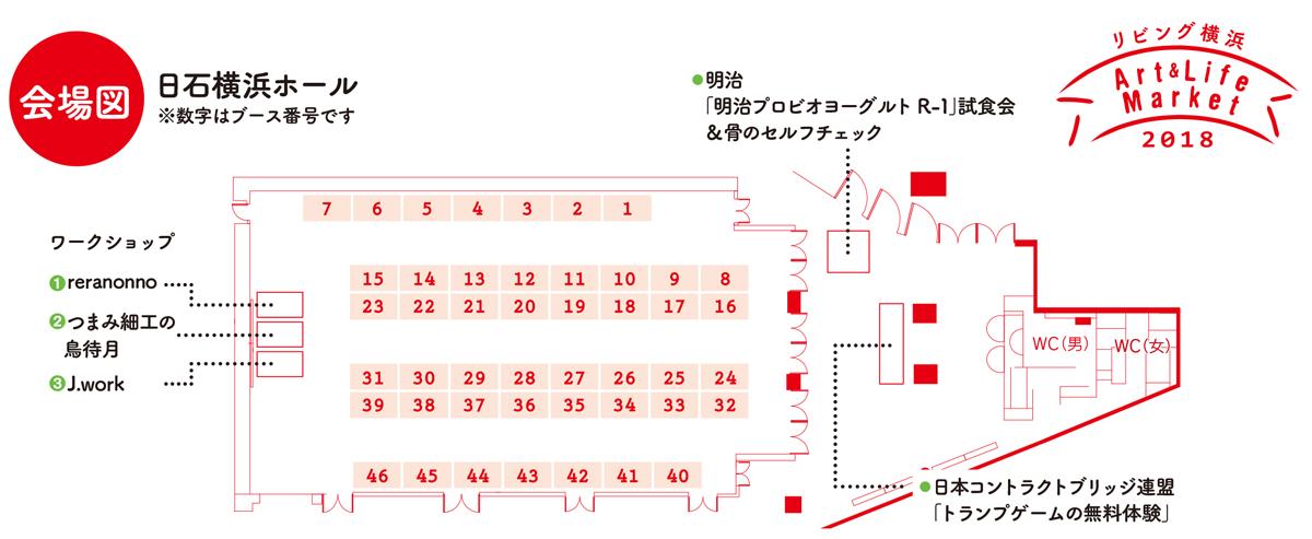 会場図 日石横浜ホール
