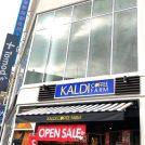 12/7(金)オープン!西荻窪駅前スグに「KALDI(カルディ)」が出店