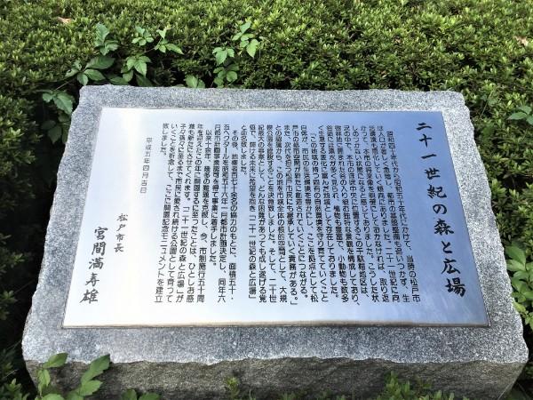 21seiki-mori06